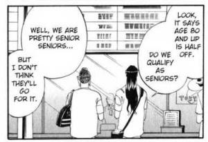 j and b manga 3