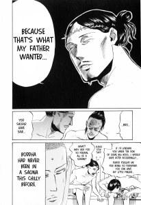 j and b manga 4