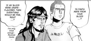 j and b manga 6