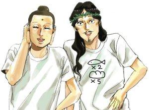 j and b manga